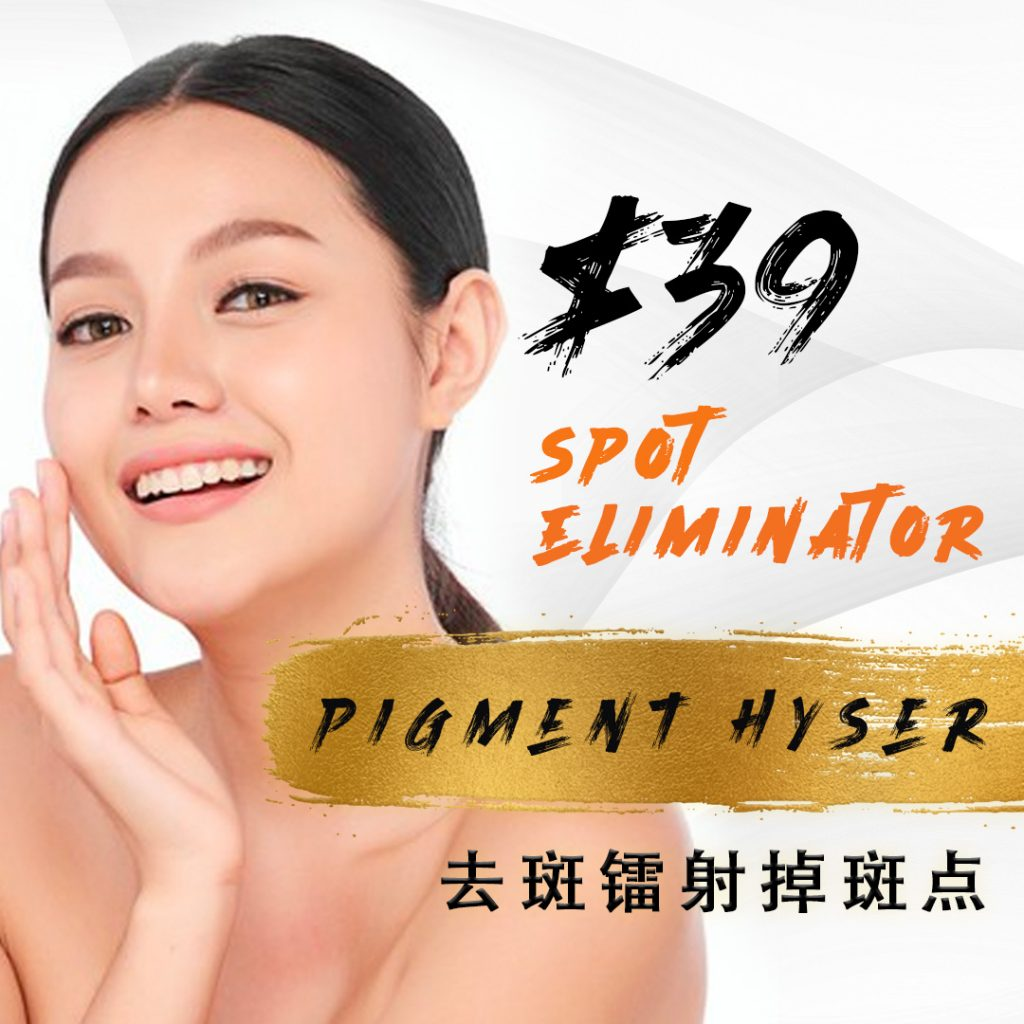pigmenthyser-1d