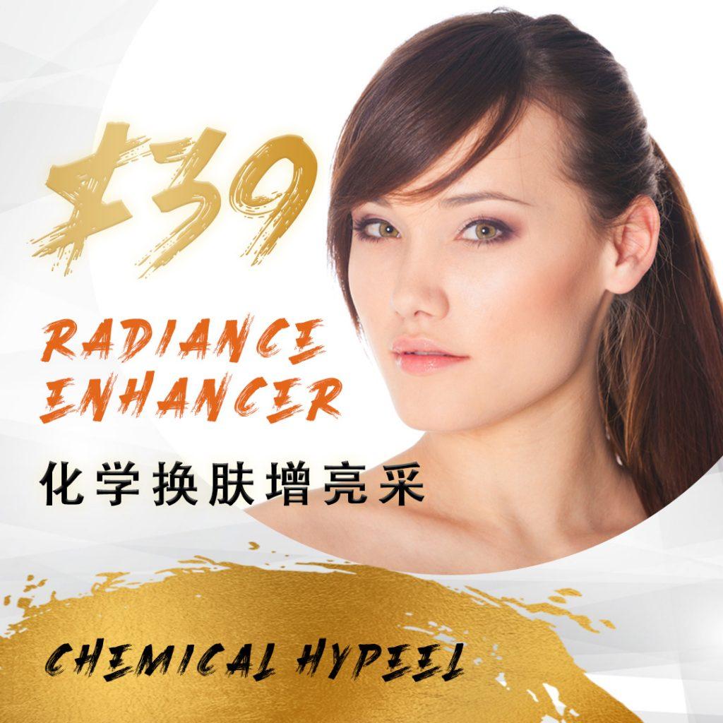 radiance-enhancer-female